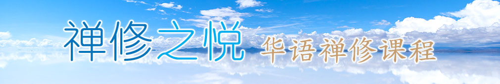 chinese-class-header-new-corrected_151216