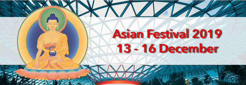 kadampa asian festival